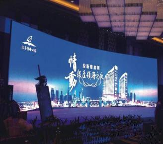 Indoor curve LED Display
